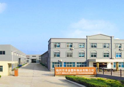 申博sunbet平台